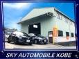 SKY AUTOMOBILE KOBE の店舗画像