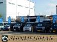 株式会社神明自販 の店舗画像