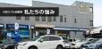 大和スバル自動車 の店舗画像