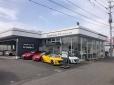 ホンダカーズ熊谷 U−Select寄居(認定中古車取扱店)の店舗画像