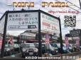 MINI専門店 MINIPARK ミニパーク の店舗画像