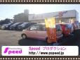 Speed の店舗画像