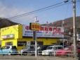 サニー CAR SALES の店舗画像