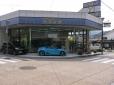 (株)ホンダオートヤマシタ の店舗画像
