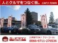 CAR'S TOWN ~カーズタウン~ の店舗画像