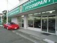 FTcompany の店舗画像
