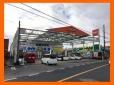 株式会社金澤石油 の店舗画像