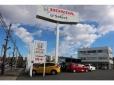 ホンダカーズ西千葉 U−Select松戸北の店舗画像