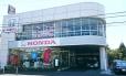 ホンダカーズ西千葉 市川西(認定中古車取扱店)の店舗画像