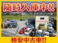 井上自動車 の店舗画像