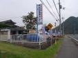 芦田自動車センター 展示場の店舗画像