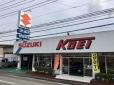コウエイ の店舗画像