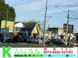 恵和オート 寄居店の店舗画像