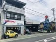 (有)鈴木自動車 の店舗画像