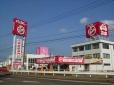 株式会社 ACE アップル上越店の店舗画像