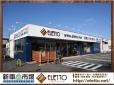 新車市場 ELETTO の店舗画像