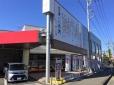 おまかせオート石川 本店 の店舗画像