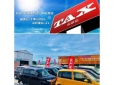 TAX松原 Car−くる 支払総額表示専門店 の店舗画像
