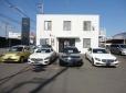 メルセデス・ベンツ厚木 サーティファイドカーセンターの店舗画像