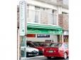 Garage Verde の店舗画像