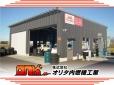(株)オリタ内燃機工業 の店舗画像