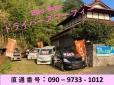 Boo−Boo−ドライバーズマーフィー の店舗画像