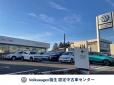 Volkswagen福生 認定中古車センター の店舗画像