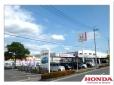 ホンダカーズ佐野 田島店(認定中古車取扱店) の店舗画像