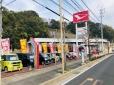 ダイハツ長崎販売 大和の店舗画像