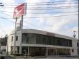 ダイハツ長崎販売 大塔店の店舗画像
