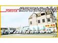 横田石油(株) カーライフ飾磨店 の店舗画像