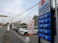 Total Technical Tanaka の店舗画像