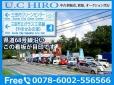 U.C HIRO の店舗画像