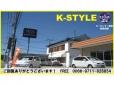 K−STYLE の店舗画像