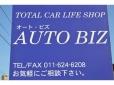 AUTO BIZ 発寒店 の店舗画像