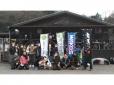 株式会社オート・ギャラリー の店舗画像