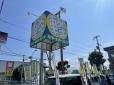 新車市場 J−BOY 明石店 の店舗画像