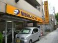NISSHOレンタカー中古車販売部 の店舗画像