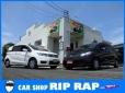 モビリオ・フリード・スパイク専門店 (株)RIP RAP の店舗画像