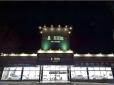 A1 Hills高品質ポルシェ専門店 の店舗画像
