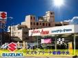スズキアリーナ姫路中央 の店舗画像