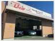 Honda Cars旭 中古車センターの店舗画像