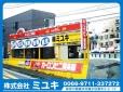 チーム横浜 磯子店 ミユキの店舗画像