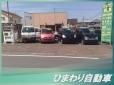 ひまわり自動車 の店舗画像