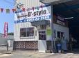 オートガレージ ディースタイル の店舗画像