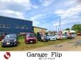 ガレージ フリップ の店舗画像