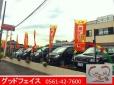 グッドフェイス(株) の店舗画像