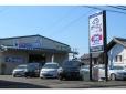 オトロン 所沢店の店舗画像