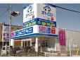 オトロン 春日部店の店舗画像