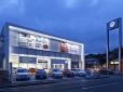 Volkswagen草津 の店舗画像